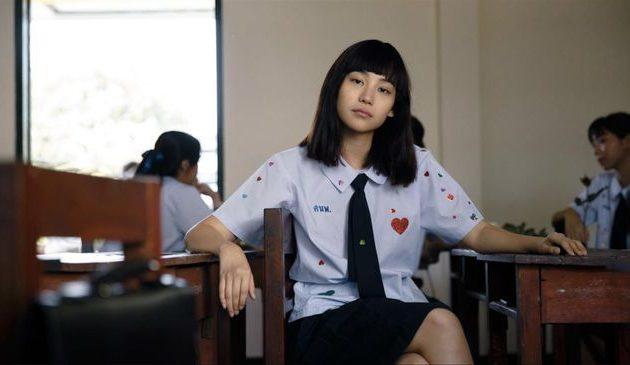 Download Girl From Nowhere Season 2 Full Episode