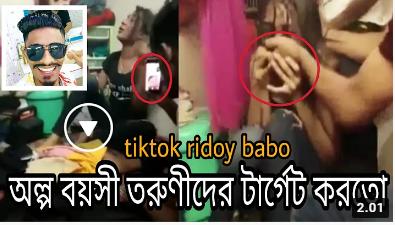 Video Viral Botol dan Video Viral Tiktok Botol